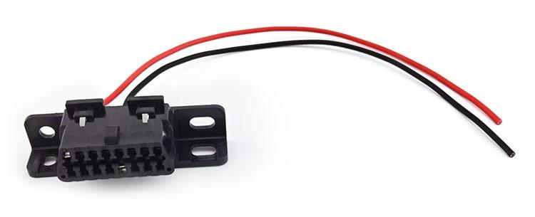 CarLock Power Adapter